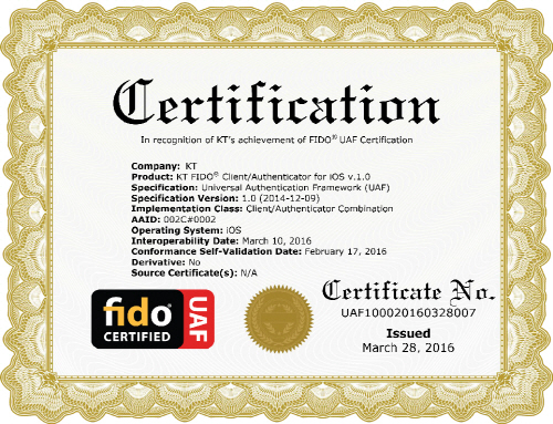 FIDO 인증 '러시'…단말 OS 환경 제약 해소