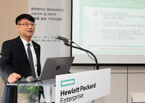 HPE 기술컨설팅 사업부 총괄 유화현 상무 1