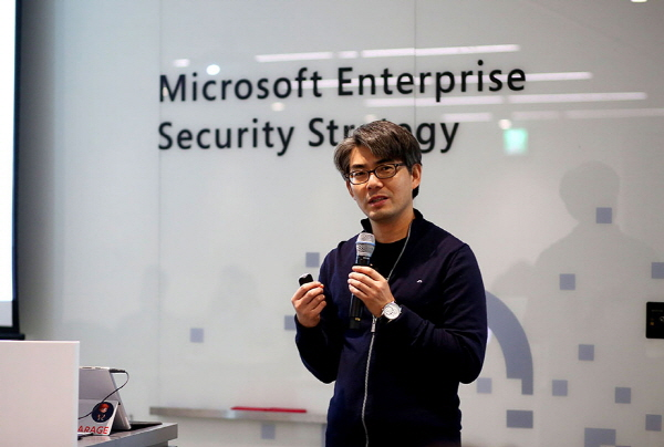 MS Security Windows10_Cho