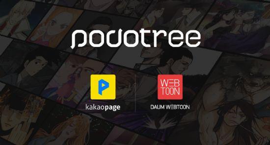 카카오 콘텐츠 사업 자회사 '포도트리', 1250억 원 규모 해외 투자 유치