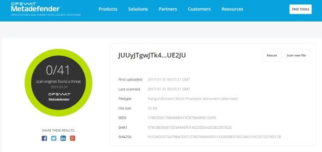 문서에 숨겨진 악성코드 검사·제거…옵스왓, '데이터 살균' 기술 무료 제공