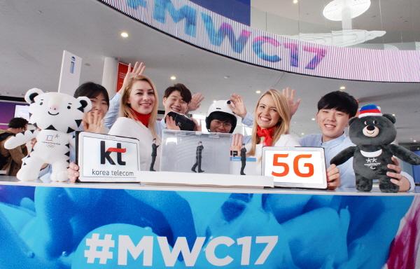 SKT·KT, 5G 주도…3GPP에 글로벌 표준 조기 확정 제안