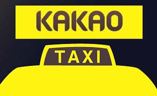 [주간 리포트] 카카오모빌리티 택시시장 접근전략과 데이터 활용 시나리오