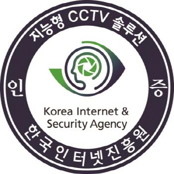일리시스·KT, '지능형 CCTV 솔루션' 첫 인증 획득