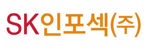 SK인포섹, 매출 2000억 돌파…보안업계 '최초'