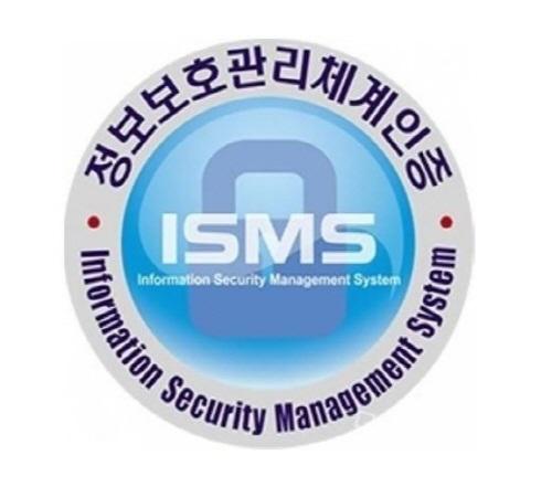 대학 ISMS 인증, 여전히 '난항'…무더기 과태료 처분 '위기'