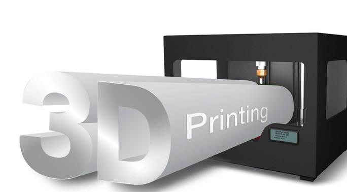 4차 산업혁명 시대의 기술 ③3D 프린터