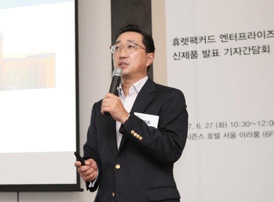 HPE, 하이브리드IT 지원 박차…'시너지'·'프로젝트 뉴스택'·'애저스택' 발표