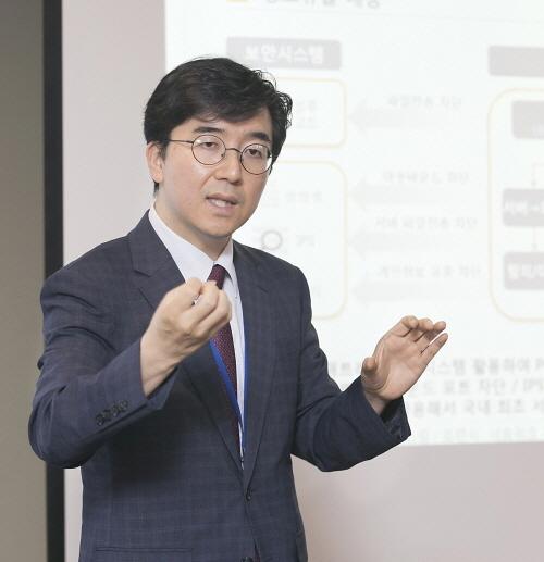 """문영일 KT 정보보안단장 """"글로벌 정보보안 1등 조직 만들겠다"""""""