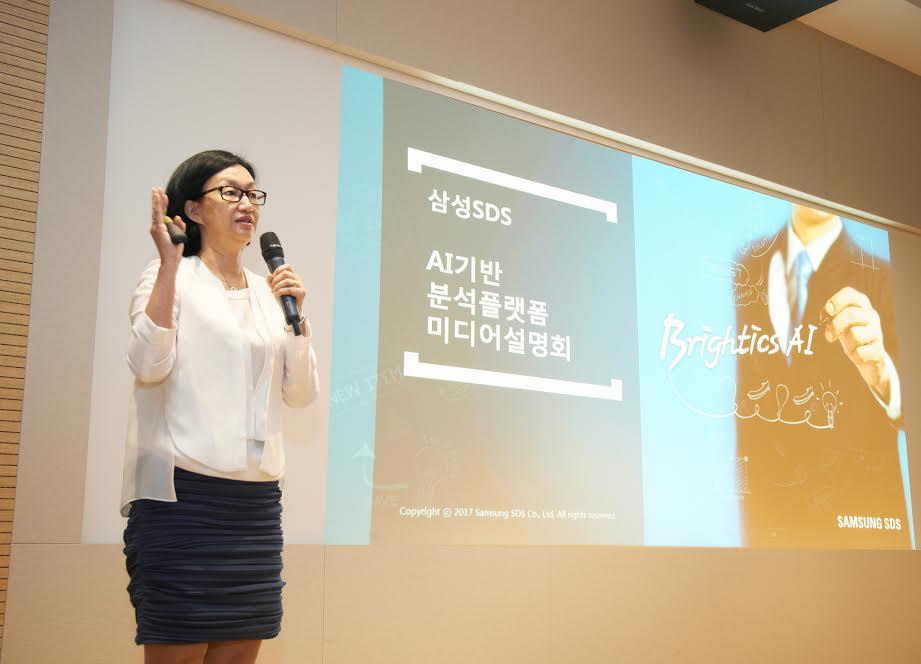 삼성SDS도 AI 플랫폼 시장에 도전장