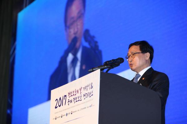 """'정보보호의 날' 문재인 대통령 """"사이버보안, 국민·국가 지키는 첨병"""""""