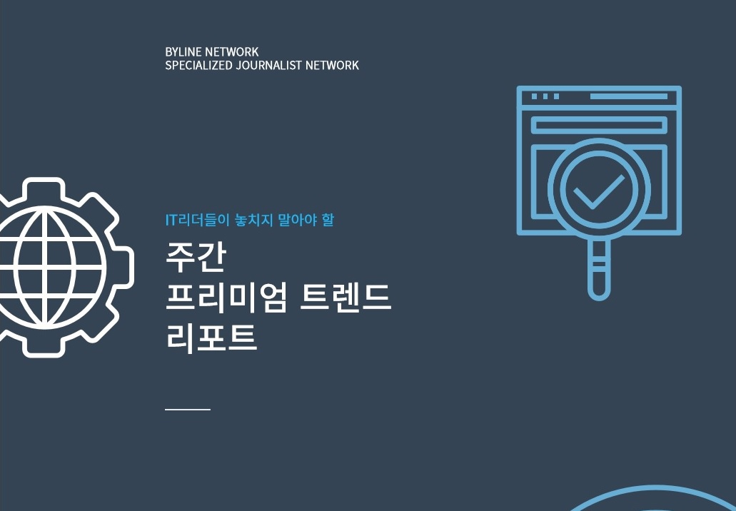 SKT-하나금융 '핀크', 그리고 인터넷은행