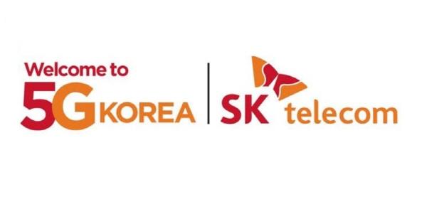 SK텔레콤, 5G 통신장비 RFP 발송…상용화 본격 행보