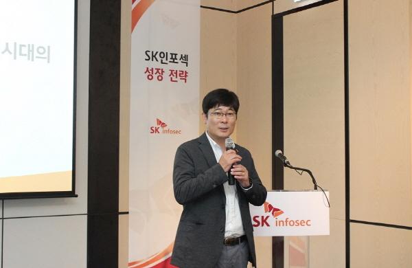 """SK인포섹 """"2021년 기업가치 1조, 글로벌 10대 '디지털 보안' 기업 도약"""""""
