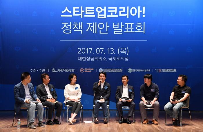 """중기청 """"스타트업 칸막이 규제, 8월 중 해소 대책 내놓겠다"""""""
