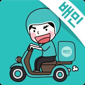 """""""배달의민족에 13만원 광고하면, 매출 400만원"""""""