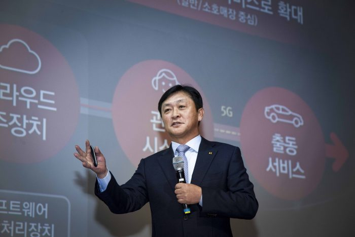 "KT텔레캅, 클라우드·IoT망 활용한 보안서비스 출시…""물리보안 판 바꾼다"""