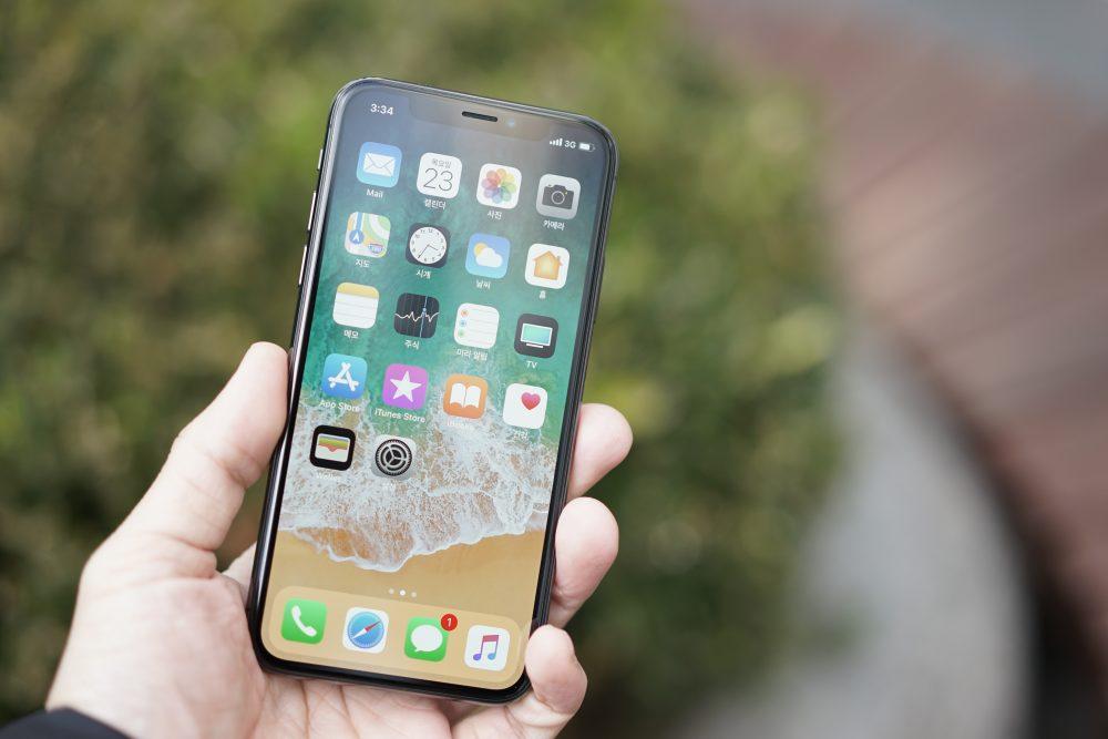 [아이폰X을 만나다] 아이폰X의 '새로운' 첫인상