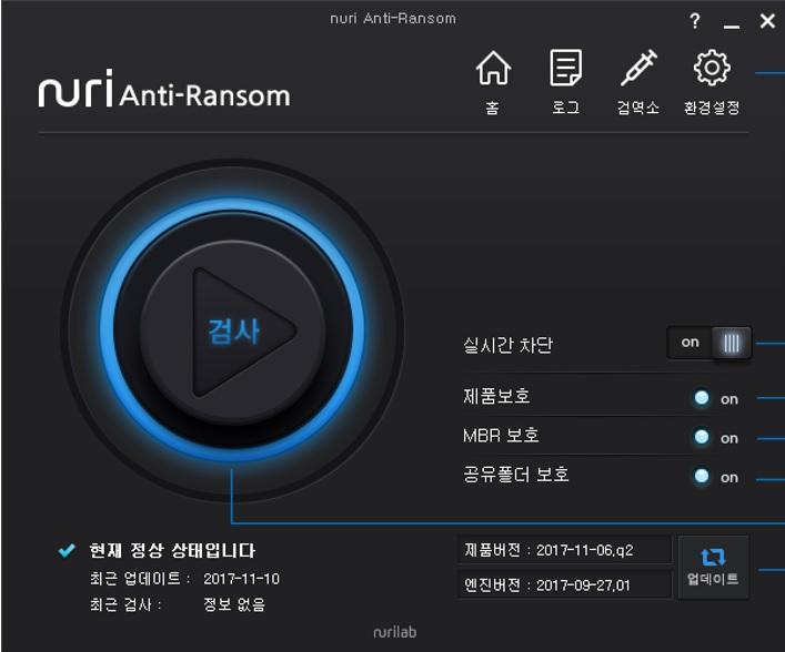 누리랩, '안티랜섬웨어' 시장 출사표…윈도·리눅스·모바일용까지 완비