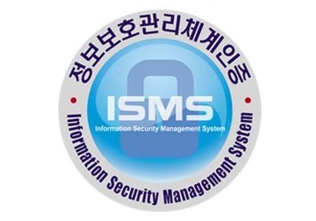 ISMS 인증 받는 보안업체들…올해만 이니텍·시큐아이·닉스테크 획득
