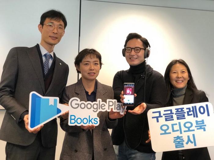 """구글 """"책책책, 책을 들읍시다"""""""