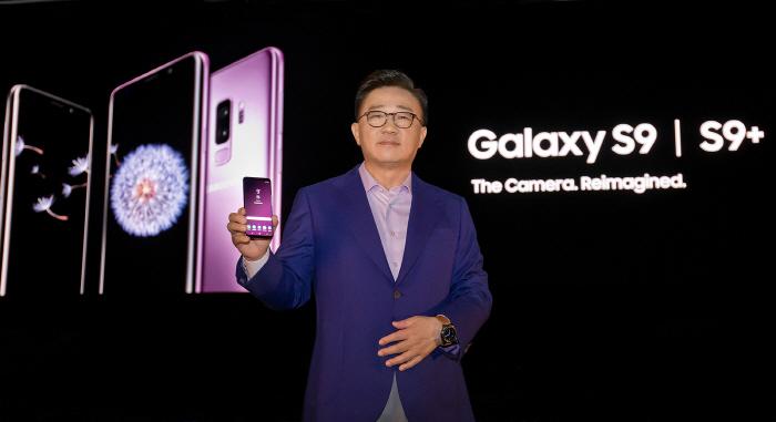 삼성과 파트너십 확대한 맥아피, 갤럭시 S9·노트8 보호
