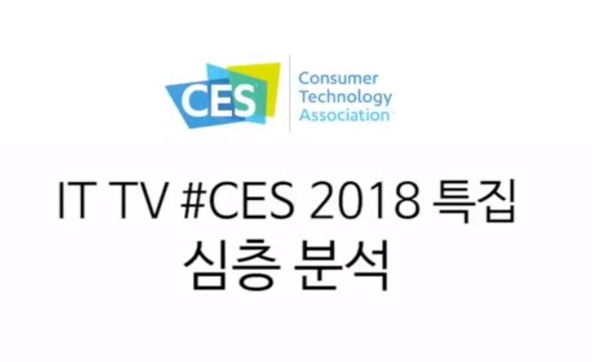 """[잇티비] """"한국 기업들 걱정이다, 화두를 못 던진다"""""""