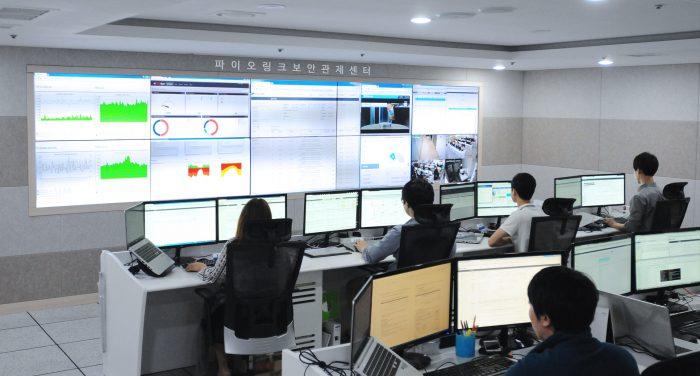 '의료ISAC' 개소…공동 보안관제·위협정보 공유체계 마련