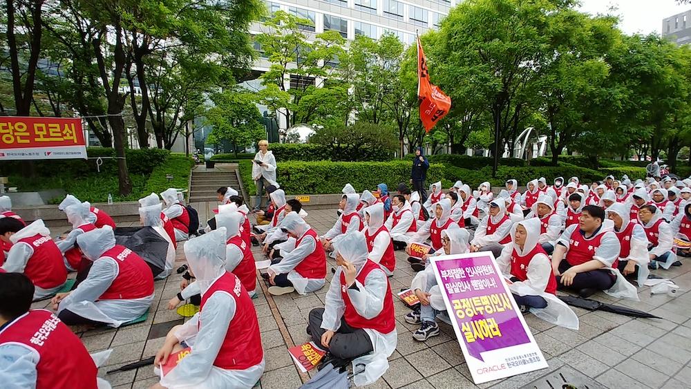 한국오라클 노동조합이 무기한 파업에 돌입한 이유?