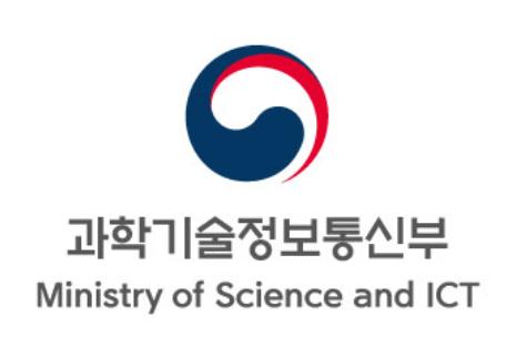 과기정통부, 6개 산하기관 역할 조정..NIA·KISA 등 기관 명칭 변경