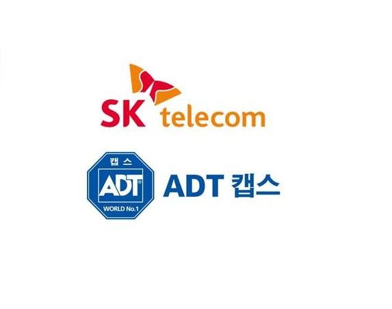 SK텔레콤, ADT캡스 인수…지분 55% 경영권 확보