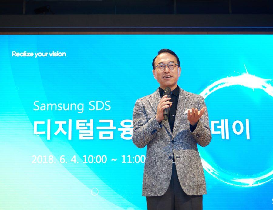 삼성SDS, 보험사·금융사·사용자 모두 유치할 빅픽처 '넥스파이낸스' 공개