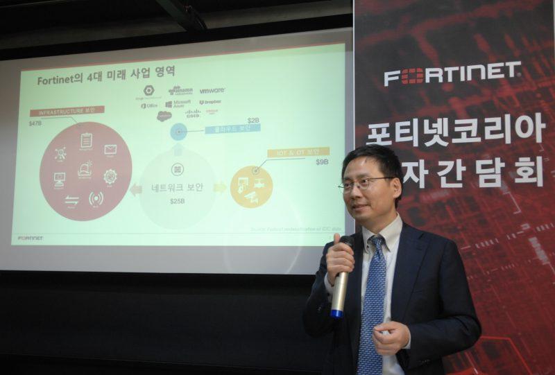 """""""국내 네트워크 보안 시장 1위"""" 달성 위한 포티넷코리아의 성장 전략"""