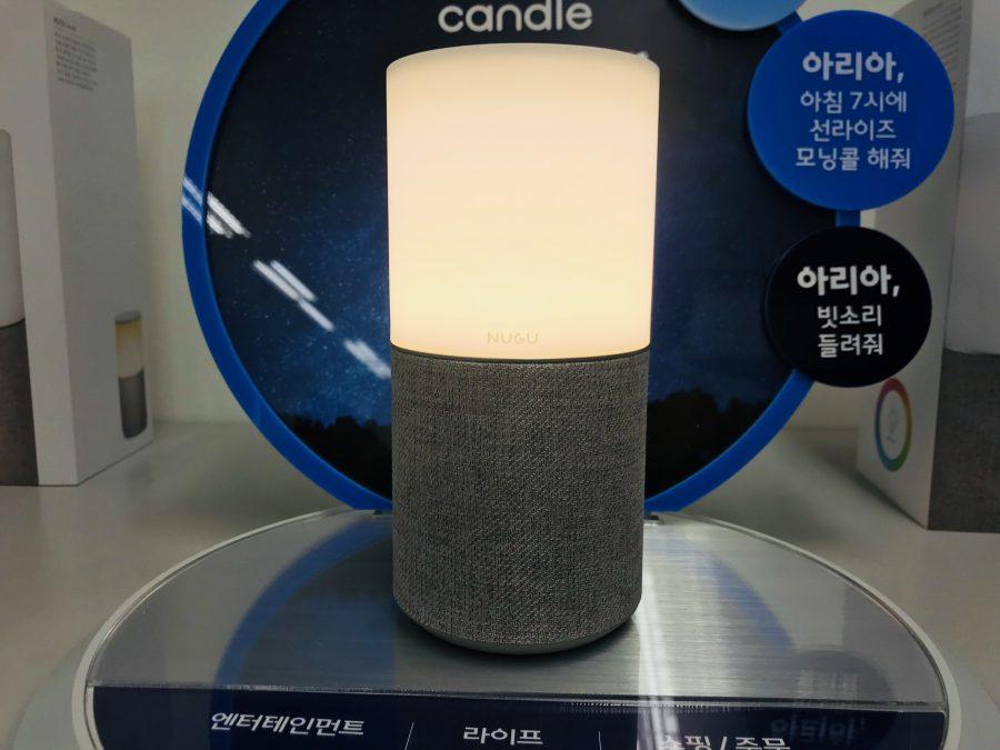 SKT 스피커에 무드등 단 신제품 NUGU candle 발표, 7만9000원