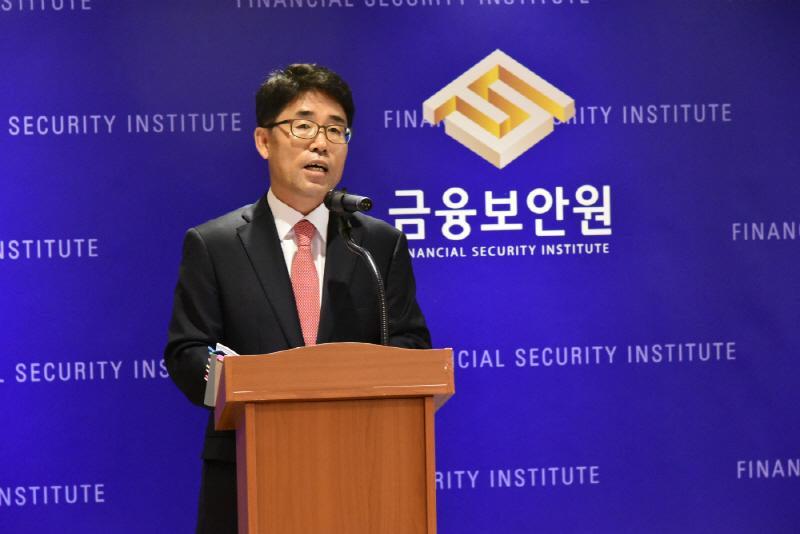 금융보안 레그테크·빅데이터 중개 플랫폼 구축…AI 보안관제 기술 개발