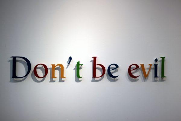 [심재석의 입장] 구글이 사악해지는 것일까?