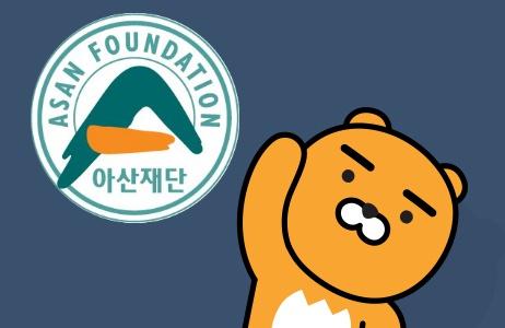 카카오, 서울아산병원과 손잡고 의료 AI 사업 진출