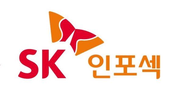 SK인포섹, 이용환 대표 취임 첫 조직개편 시행