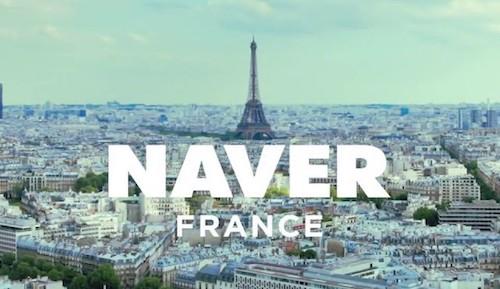 네이버 유럽 시장 공략에 고삐…프랑스 자회사에 2589억원 출자