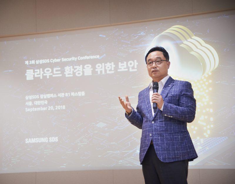 삼성SDS, 클라우드 보안 서비스 강화…보안관제·통합인증·SECaaS 제공