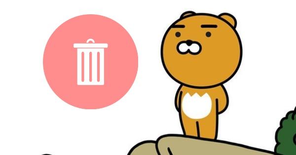 """카카오톡 보낸 메시지 삭제? """"서버에는 남아있다"""""""