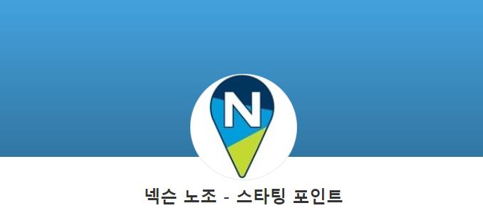 """넥슨 노조 """"실패한 게임의 기여도 인정하라"""""""