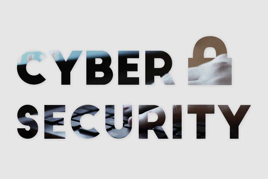 국내 우수 정보보호 기술·제품·서비스 지정제도 첫 시행
