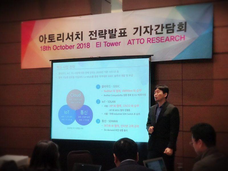"""아토리서치, SDWAN·SDDC 사업 확장…""""시스코·VM웨어와 승부"""""""