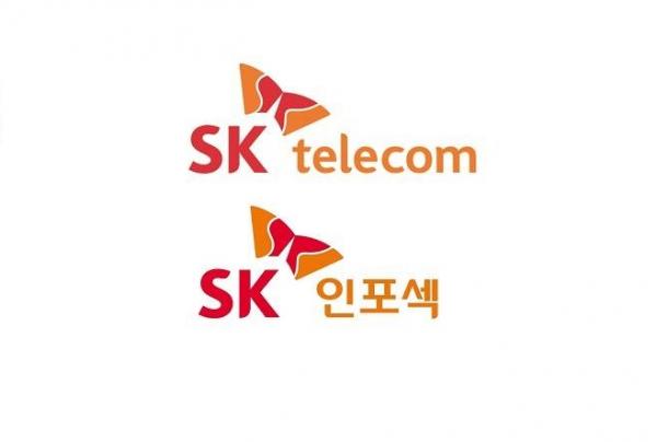 """SK텔레콤, SK인포섹 인수 검토…""""ICT와 보안, 융복합 시너지 차원"""""""