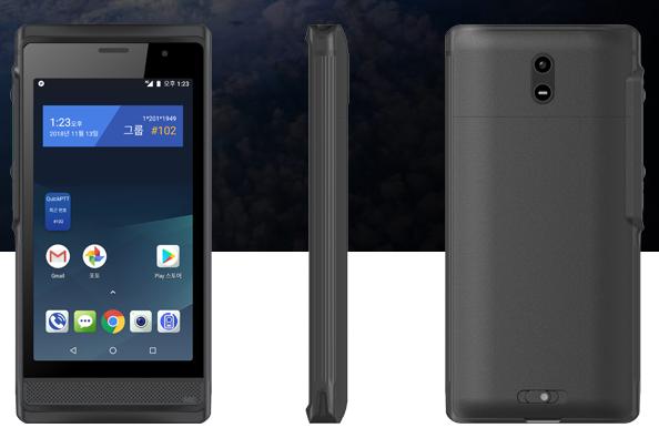 무전기로 사용할 수 있는 스마트폰, 라져 S