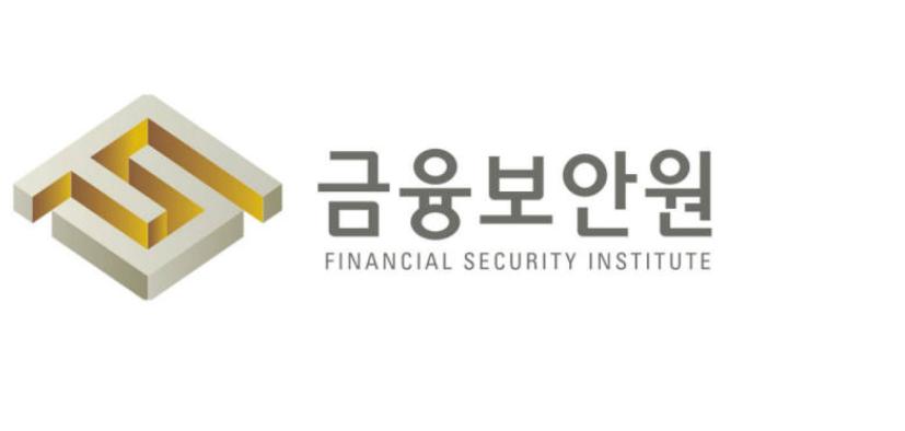 """블록체인·금융보안 관련 표준 7건 제정…금융보안원 """"금융 자율보안 지원"""""""