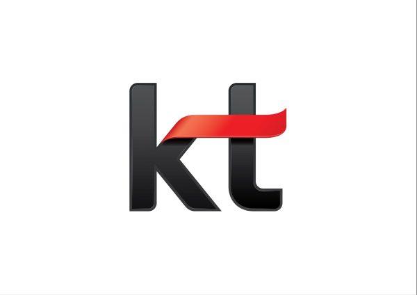 KT, 화재사건 피해 소상공인 요금감면 3~6개월, 별도 신청 시 위로금 지급