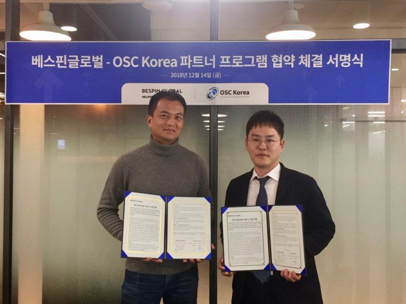 OSC코리아, 베스핀글로벌과 제휴…OSS보안·콘텐츠 전송 솔루션 확산 협력