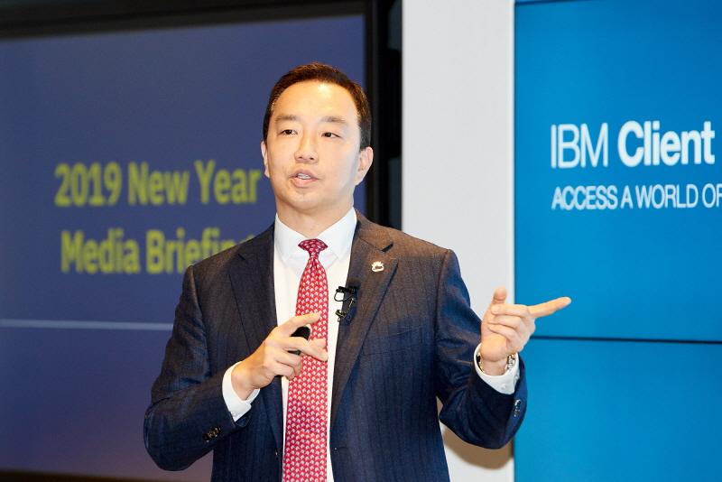 한국IBM의 5대 주력사업, '클라우드·보안·AI·블록체인·양자컴퓨팅'..핫한 분야 다하네